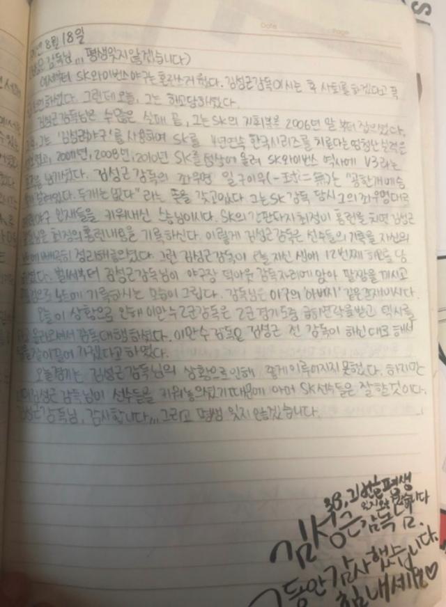 [사진=홍가영 님 제공]