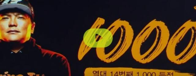 [영상=네이버 스포츠(2분 34초)]