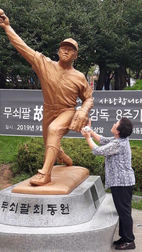 [사진=김진익 님 제공]