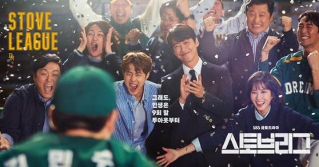 [사진=SBS 제공]