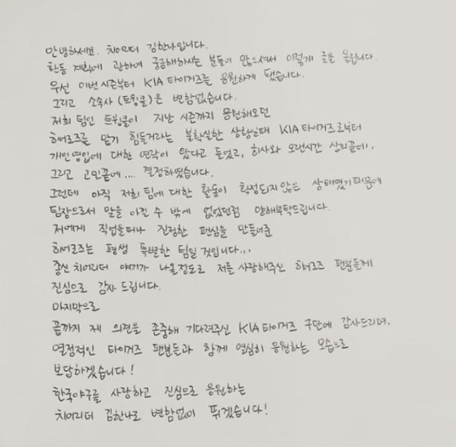 [사진=김한나 치어리더 인스타그램 캡쳐]