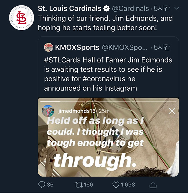 [사진=St.Louis Cardinals 트위터]